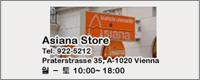 Asiana shop